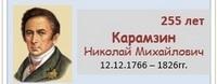 Еремин Николай Николаевич