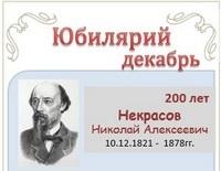 Пильняк Борис Андреевич